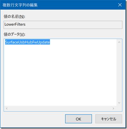 Kinect-v2-Firmware-2